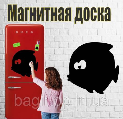 Магнитная доска на холодильник Рыбка (30х32см)