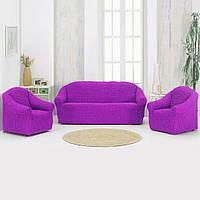 Накидка на диван Фиолетовая 170Х230 149729