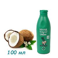Натуральное кокосовое масло для волос и тела Nihar 100 мл 154078