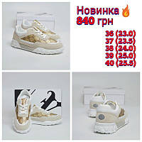 Женские кроссовки/ Жіночі кросівки/ Натуральная кожа, текстиль, Кроссовки, белая подошва, 36-40