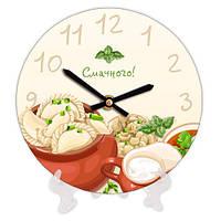 Кухонные часы 18 см Вареники