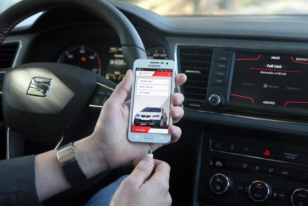 автомобильное зарядное устройство microUSB купить, автомобильное зарядное устройство для телефона купить, автозарядка microUSB купить,  автозарядка для телефона купить