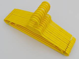 Плечики вешалки тремпеля V-L2 желтого цвета, длина 43 см, в упаковке 10 штук