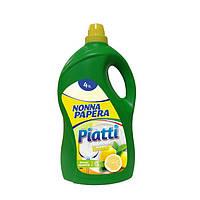 Nonna Papera средство для мытья посуды 4 л Лимон