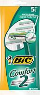 Bic 2 Comfort станки для бритья /2 лезвия/ 5шт