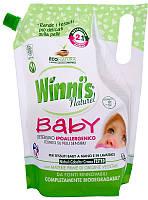 Winnis гипоалергенный гель для стирки детской одежды 800мл Baby 2in1 экопак