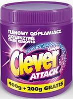 Пятновыводитель для цветного белья Clever Attack 750гр