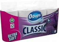 Ooops! туалетний папір 3-хслойная Classic Lavender 8шт (140 відривів)