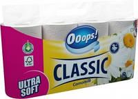 Ooops! туалетний папір 3-хслойная Classic Kamilla 8шт (140 відривів)