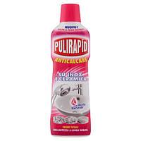 Pulirapid Anticalcare Aceto средство против накипи с натуральным уксусом 500 мл