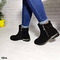 Женские замшевые ботиночки деми, фото 1