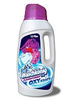 Der Waschkönig жидкий пятновыводитель 1.5 л