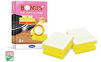 Bonus B353 губка профільована Non-Scratch Sponge Scourer 2шт