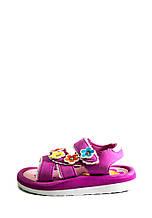 Сандалии детские Bitis BGS-15941 фиолетовые (22)