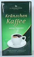 Kranzchen Kaffee натуральный молотый кофе 500 гр