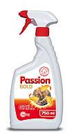 Спрей для чистки гриля и каминов Passion Gold Grill 750 мл