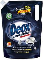 Deox смягчитель для стирки с ароматом Гардении 750мл экопак