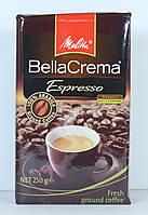 Bella Crema натуральный молотый кофе 250 гр