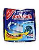 Порошок против накипи для стиральной машины Gut & Gunstig Anti Kalk 1.5 кг