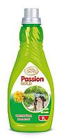 Passion Gold ополаскиватель для белья Fresh Green 1л