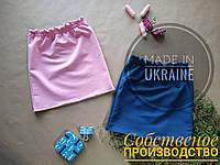 ОПТ. Спідничка. Юбка . Юбка Трикотажна для Дівчинки. Дитячий одяг.