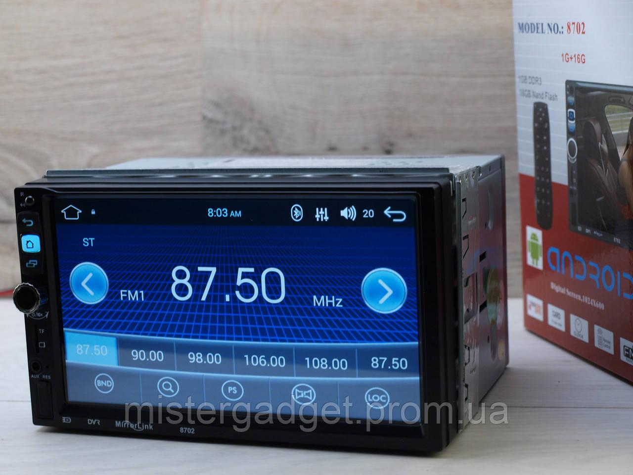 Автомагнитола 2din Pi-8702 Android