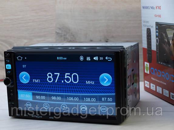 Автомагнитола 2din Pi-8702 Android, фото 2