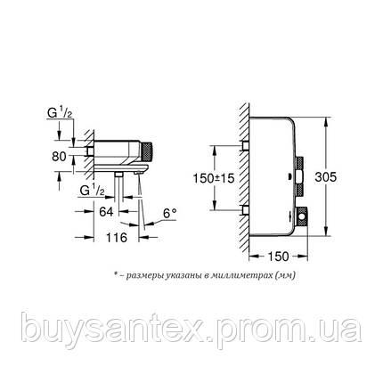 Смеситель термостатический для ванны Grohe Grohtherm SmartControl 34718000, фото 2