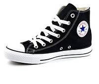 Кеды Converse All Star черно-белые высокие