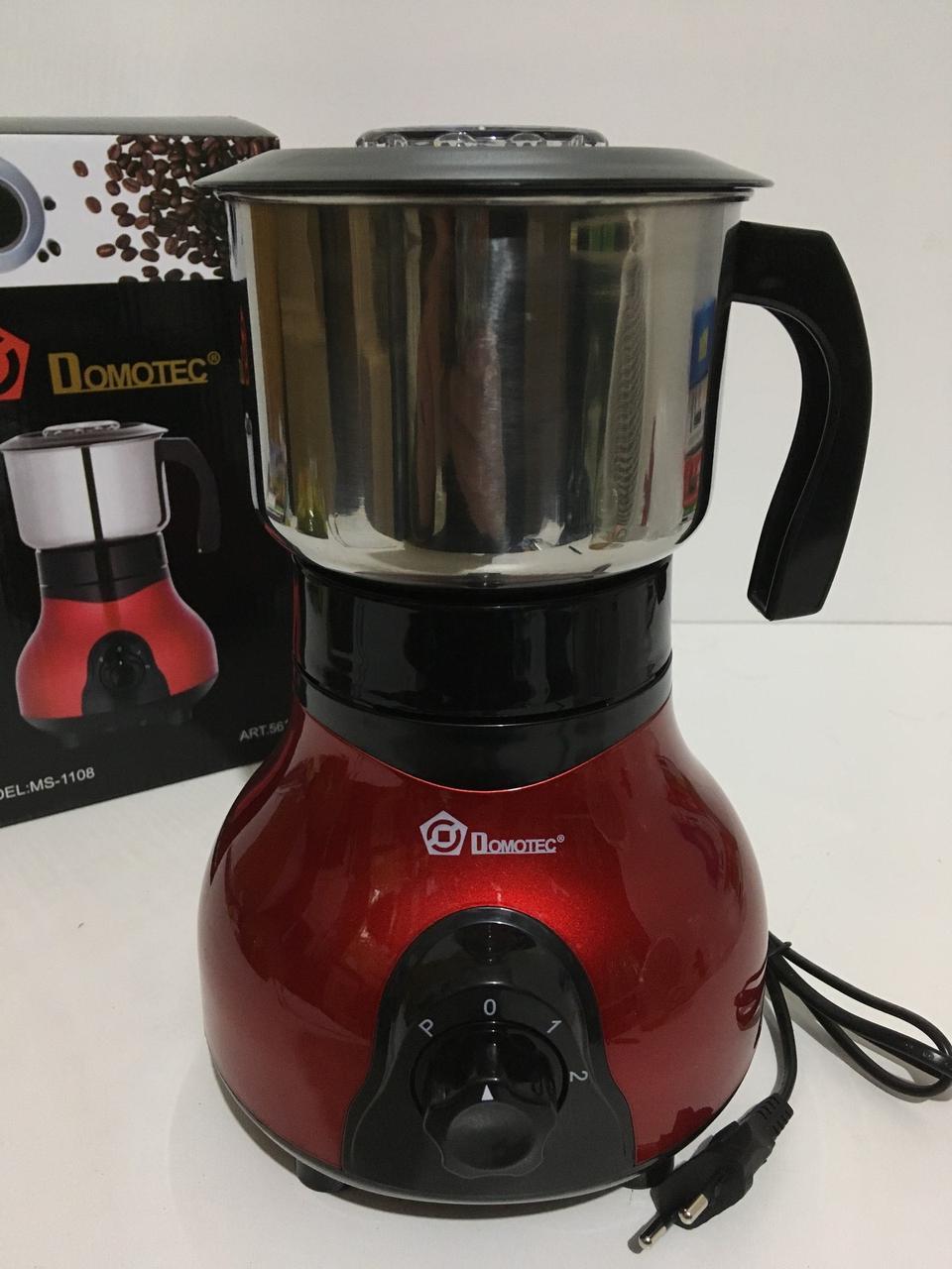 Кофемолка DOMOTEC MS-1108/ 220V/ 150W (6 шт/ящ)