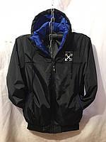 """Куртка мужская демисезонная с капюшоном, размеры 48-56 (2цв) """"KING"""" купить недорого от прямого поставщика"""