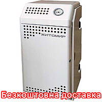 Котел газовый ATEM ЖИТОМИР-М АОГВ 12 СН
