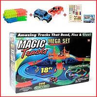 Детская игрушечная гоночная Трасса 360 деталей Magic Tricks (меджик трек) игрушка, машинки для детей