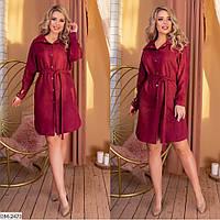 Замшевое платье-халат на кнопках под пояс Размер: 48-50, 52-54 арт 2948
