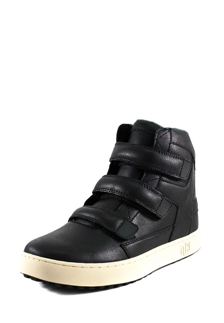 Ботинки зимние мужские Tesoro 198030-03-01 черные (41)