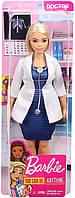 Игровой набор Барби - врач, Barbie You can be