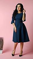 Темно-синее женское платье миди из турецкой крепкостюмки