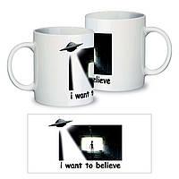 """Чашка сувенирная подарочная """"i want to believe"""""""