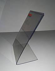 Ценник пластиковый горизонтальный 220*150 мм. Ценникодержатель настольный.  L-образный ценникодержатель б/у, фото 2