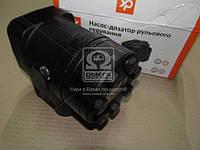 Насос-дозатор МТЗ 1221 Д-160-14.20-03