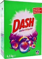 Dash порошок для стирки цветных вещей Color Frische 6.5кг