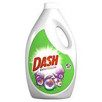 Dash гель для стирки цветных вещей Color Frische 2.2 л
