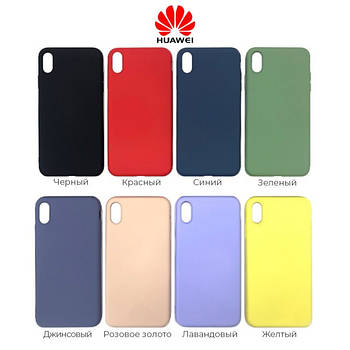 Чехол Silicone Case Full Cover Huawei Enjoy 9 Желтый