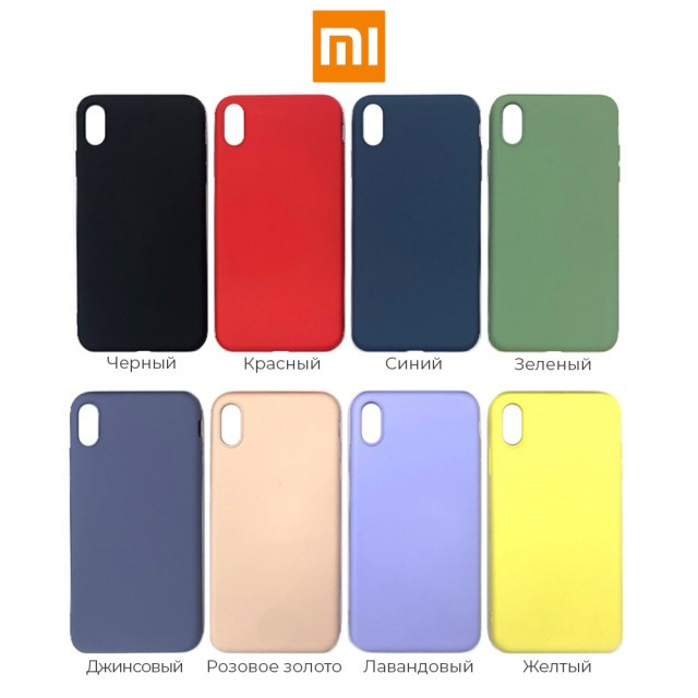 Чехол Silicone Case Full Cover Xiaomi Redmi Note 7 Джинсовый
