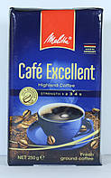 Caffe Excellent натуральный молотый кофе 250 гр