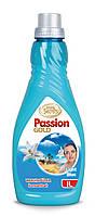Ополаскиватель для белья Passion Gold Light Blue 1л