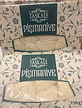 Пишмание тверда Taskale , 250 гр, закінчується термін реалізації, фото 8