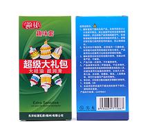 Ребристі презервативи з вусиками Extra Sensitive (упаковка 6шт, зелена) оригінал 6934439715867з