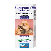 Ципровет таблетки для кошек и собак мелких пород