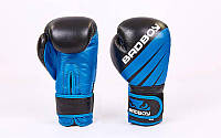 Перчатки боксерские кожаные на липучке BDB (10-14oz) PZ-MA-6738